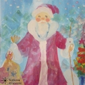 Santa Christnas card
